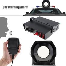 12V 400W 9 Tone Loud Car Warning Alarm Police Siren Horn Speaker Siren Box Unit Loudspeaker with MIC System with 12V DC power