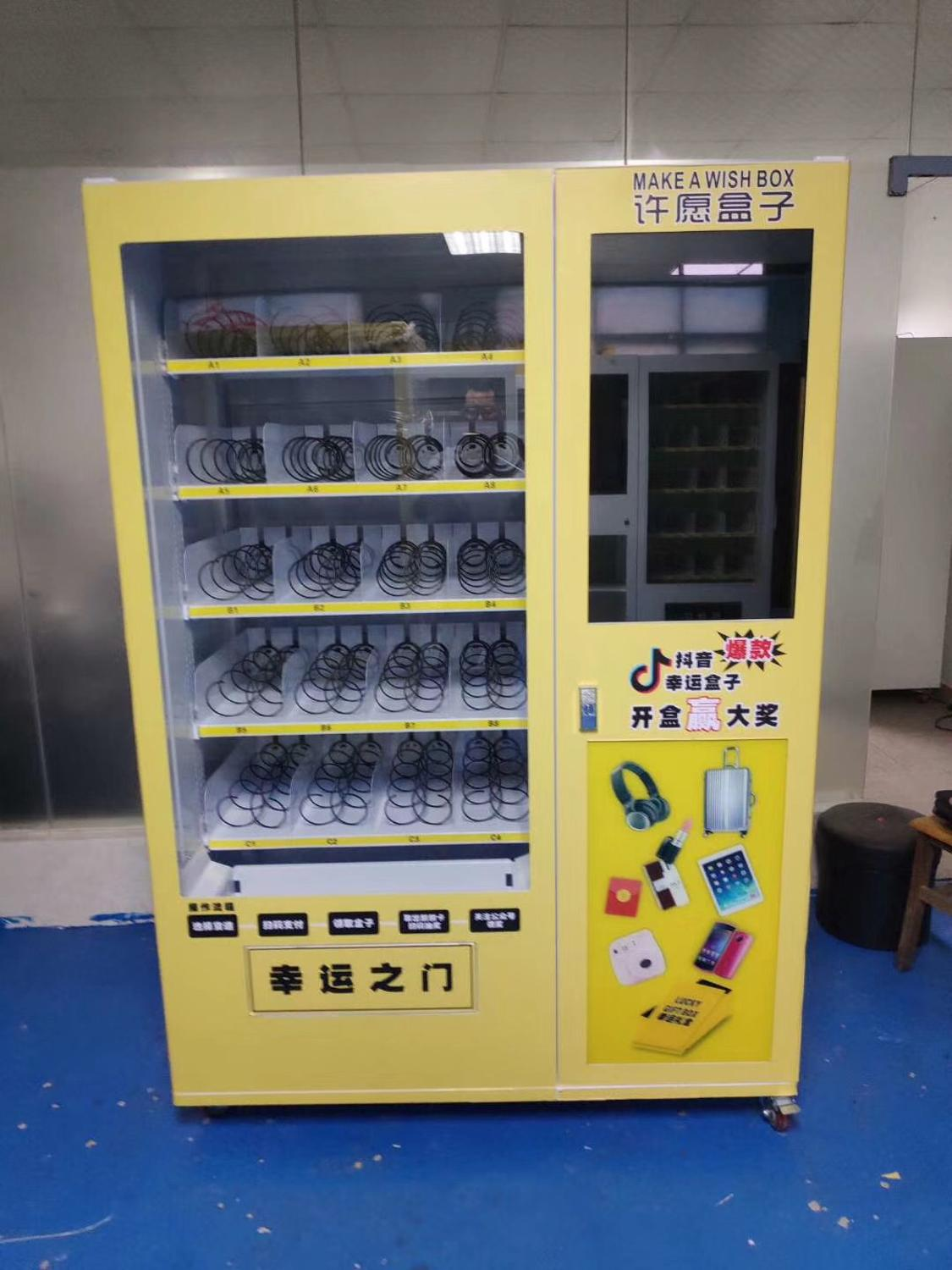 24 Hours Online Self Service Terminal Stores Drinks And Snacks Vending Automatic Machine With Lift System