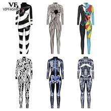 Модный женский костюм vip на Хэллоуин для женщин костюмы косплея