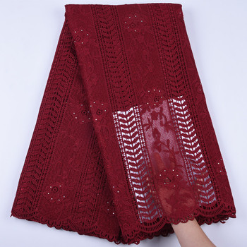 Latest Guipure Stones Lace Water Soluble Embroiderey French African Cord Lace Fabric High Quality Nigeria Lace Fabric For Dress