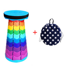 Outdoor Furniture Retractable Stool Chairs Portable Rainbow Lounge Folding Chair Camping Stool Foldable Convenient Fishing Chair