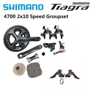 Image 1 - Shimano Tiagra 4700 כביש 165/170/172.5/175mm 50 34T 52 36T אופני אופניים Fullset 2x10 מהירות Groupset שיפטר בלם קלטת שרשרת