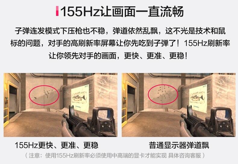 Tuf vg27aq vg27aqe desktop ips cérebro 2k lcd 27-Polegada 165hz