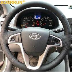 AOSRRUN автомобильные аксессуары, чехол на руль из натуральной кожи для Hyundai Solaris i25 i20 Accent 2009-2014 седан хэтчбек