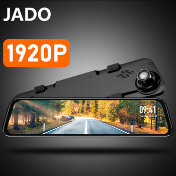 цена на JADO G840S Dashcam FHD Dual 1080P 12-inch Car Dvr Camera Lens Driving Video Recorder Dash Cam 24 Hours Car Rear View Camera
