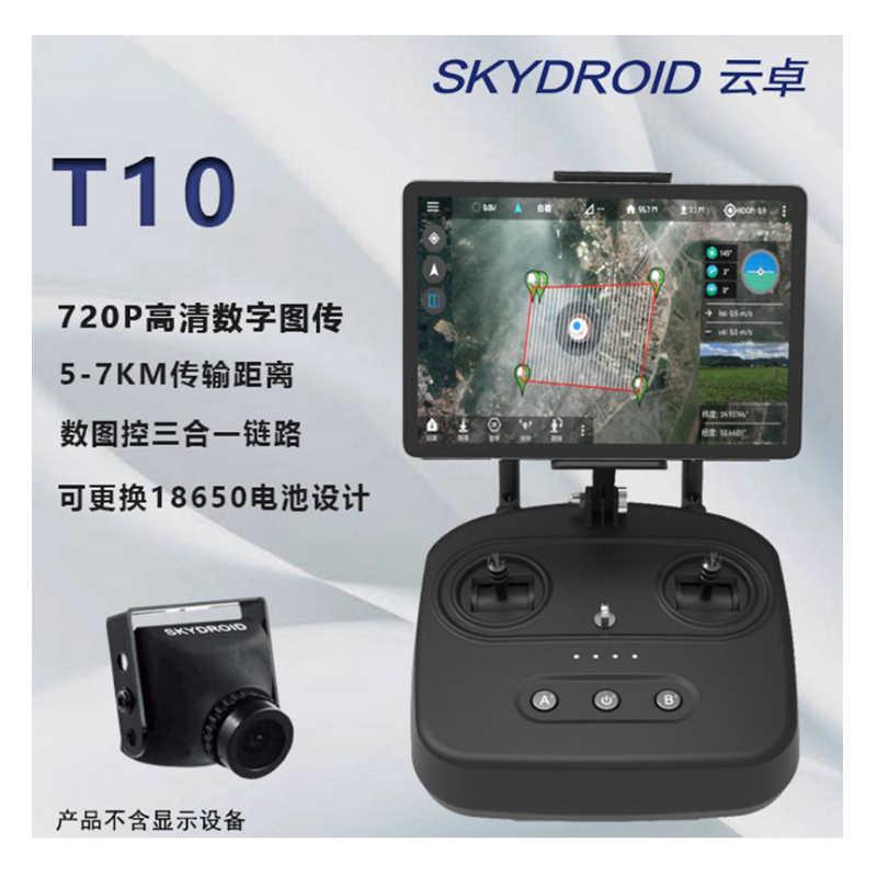 Skydroid T10 リモコンデジタル画像伝送デジタルカメラ 4 オールインワン空中写真植物保護ドローン