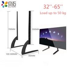"BEISHI אוניברסלי טלוויזיה Stand בסיס עבור 32  65"" פלזמה LCD שטוח מסך גובה מתכוונן צג הר Bracket עומס עד 50 kg"