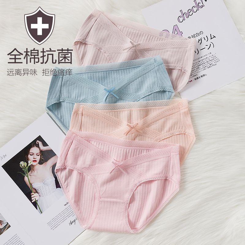 3017# 1PC Lace Across Low Waist V Belly Maternity Panties Sexy Sweet Hot Underwear For Pregnant Women Cotton Pregnancy Briefs