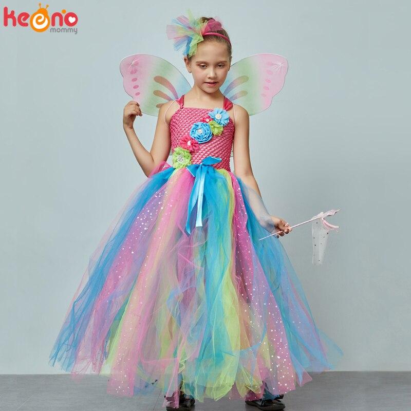 Baby Beauty Tutu and Baby-grow Set Headband Fancy Dress Fairy-Tale Princess