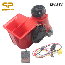 Auto Universal 12V Air Horn for Car 150db Siren Tone Loud Speaker Vehicle Airhorn Compressor Truck Electrion Red Relay