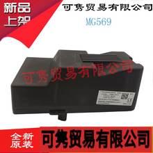Riello riya road burner control ler 552 se process принадлежности