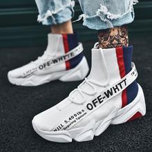 sport shoes men sneakers women running s
