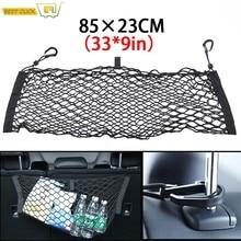 Araba arka gövde Boot kargo ağı örgü depolama organizatör cep elastik naylon Net cep SUV Hatchback 85*23cm araba aksesuarları