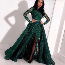 Женское вечернее платье русалка темно зеленое кружевное со съемным