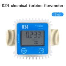 K24 Turbine Digital Oil Fuel Flow Meter Gauge For Chemicals Liquid Water Y4QC