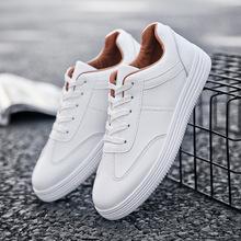 Spadek nowe buty męskie na co dzień trend męskie ze skóry PU białe buty antypoślizgowe trampki low-cut wygodne lekkie skórzane buty tanie tanio okkdey CN (pochodzenie) ZSZYWANE Stałe PŁÓTNO Na wiosnę jesień Sznurowane Niska (1 cm-3 cm) Dobrze pasuje do rozmiaru wybierz swój normalny rozmiar