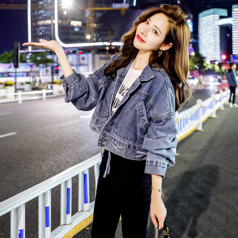2019 otoño nuevo estilo occidental dobladillo vendaje tela manga murciélago vaquero Chaqueta corta de estilo coreano suelta para mujer