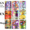 No repeat 5-200pcs New Pokemones cards Tag Team GX EX MEGA Cards Pokemon English Pikachu Cards Toys For Kids Gift discount