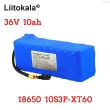 LiitoKala 36 V 10AH bateria do rowerów elektrycznych wbudowana bateria litowa 20A BMS 36 V Ebike do skutera motocyklowego z wtyczką XT60