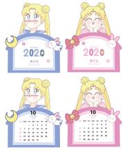 2020 Sailor Moon kalendarz Cosplay dziewczyny Kawaii akcesoria Anime Sailor Moon Tsukino Usagi księżniczka Serenity różowy Cosplay prezent tanie tanio TDAICHAN Other Tsukino Usagi Princess WOMEN