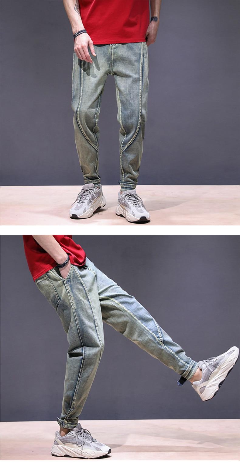 KSTUN Mens Jeans 2020 New Arrivals Retro Blue Elastic Waist Drawstring Baggy Legs Jogger Jeans Man Casaul Denim Pants Streetwear 13