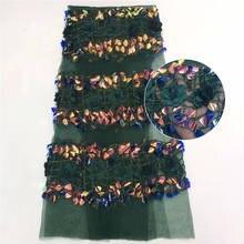 Фиолетовая фриканская кружевная ткань нигерийские кружева ткань высокого качества французский тюль кружева для женщин вечерние платья 5 ярдов/лот KYN-14