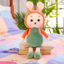 Cute big rabbit couple bunny doll plush toy cute pink girl birthday gift child