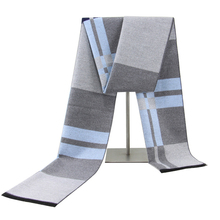 Scarf Men's New Winter Men's Scarf Striped Scarf Business Cotton Scarf Men's Padded Warm Scarf Men's Scarf Men Scarf  Scarfs scarf rolf schulte scarf