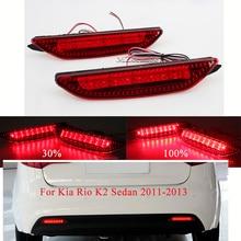 For Kia Rio K2 Sedan 2011-2013 Rear Bumper Reflector Brake Light Tail Lamp Stop Fog  Light Quality Assured Wholesale цена