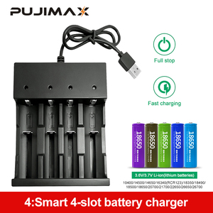 PUJIMAX 18650 battery charger LED 4slots Smart charging 26650 21700 14500 26500 22650 26700 Li-ion Rechargeable Battery charger