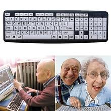 Новая USB Проводная клавиатура для пользователей с низким видением с большими белые клавиши черные буквы для пожилых мужчин 999