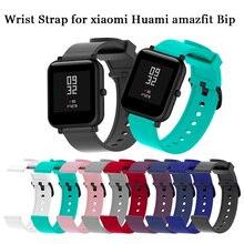 シリコーンストラップxiaomi huami amazfit bipスマート腕時計ストラップ20ミリメートル交換バンドブレスレットスマートアクセサリー