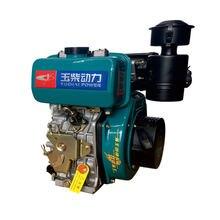 Дизельный двигатель 3hp 5hp 4hp 10hp продажа дизельный с одним