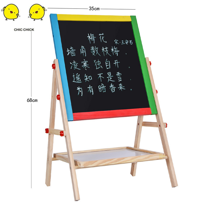 Neue Ankunft Holz Tafel Spielzeug Magnet Malerei Zeichnung Bord Kinder Kinder Pädagogisches Geschenk Chrismas Geschenk - 4