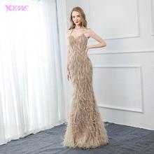 YQLNNE Couture Halter Feather ชุดราตรียาว Nude คริสตัล Beaded Backless ชุดราตรีอย่างเป็นทางการ Robe De Soiree