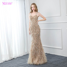 YQLNNE Couture Halter Feder Abendkleid Lange Nude Kristalle Perlen Backless Formale Abendkleid Robe De Soiree