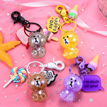 New colorful burst cracked bear keychain cartoon cute sitting posture little toy doll creative small gift