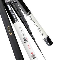 Carbon Fiber Hand Fishing Pole Telescopic Fishing Rod Super Light Hard 3.6M/3.9M/4.5M/5.4M/6.3M/7.2M/8M/9M/10M Stream Rod