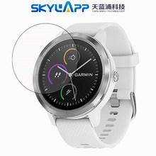 3 Pcs of Smart bracelet watch protection film for Garmin Vivoactive 3 Protective HD scratch resistant electrostatic film glass