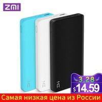 ZMI כוח בנק 10000mAh Powerbank חיצוני סוללה נייד טעינה מהיר תשלום 2.0 שני דרך תשלום מהיר חבילה עבור iPhone-במטען נייד מתוך טלפונים סלולריים ותקשורת באתר