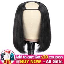 Glueless Straight U Part Bob Wigs Human Hair Wigs 8 10 12 14 Inch Brazilian Remy Human Hair Bob Wig Pixie Cut Wigs Natural Black