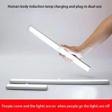 Интеллигентая (ый) обнаружения человеческого тела светодиодный