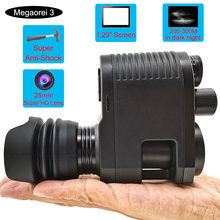 Новейшие тактические цифровые инфракрасные охотничьи камеры
