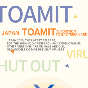 Image 2 - Japanese Original Air Disinfection Card Toamit Purification Antibacterial Protection Children Carry Bacteria Removal Card