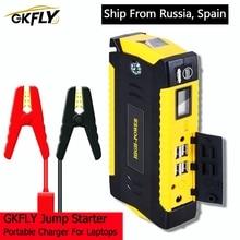 Gkfly車のジャンプスターターパワー銀行ポータブルカーバッテリーブースター充電器12v始動装置ガソリンディーゼル車スターターバスター