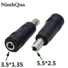 EClyxun 1pcs DC 5.5*2.5mm male to 3.5*1.35 Female Jack DC Power Adapter Connector Plug DC Conversion Head Jack
