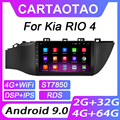 Автомобильный DVD-плеер для Kia RIO, 4 Гб + 64 ГБ, Android 9,0, Автомагнитола для Kia RIO 4, 2017, 2018, 2019, с GPS-навигацией, Wi-Fi, RDS, мультимедийный плеер 2din