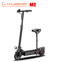[Rusya stok] KUGOO M2 elektrikli yetişkin Scooter 300W 25KM 30 KM/saat e Scooter lcd ekran elektrikli kaykay 8 inç disk fren