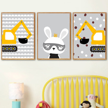 Cartoon Yellow Digger Posters And Prints Cute Rabbit Prints Poster Nursery Canvas Print Painting Wall Pictures For Boys Bedroom cute women s satchel with rabbit print and canvas design