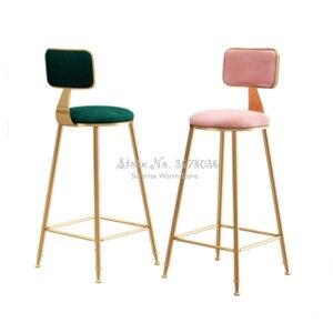Taburete nórdico de 45/65/75cm, taburete de hierro forjado Ins, creativo taburetes dorados, silla de Bar, escritorio frontal, silla de salón, silla de comedor